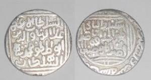 د سلطان علاءالدين غلجي د واکمنۍ يوه سکه