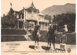 Amanullahkhan
