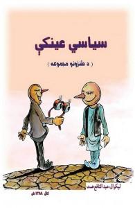 Nafe Hemat
