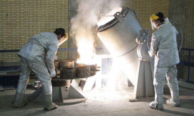 Iran Atomic Program