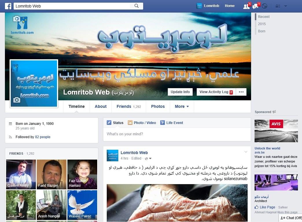 Lomritob facebook